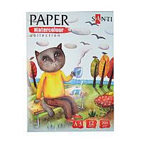 """Набір аквар. паперу SANTI """"Wonderland"""", А3, """"Paper Watercolor Collection"""", 12арк., 200г/м2"""