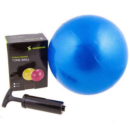М'яч для пілатесу йоги 26 см синій IronMaster фітнес м'яч, фото 2