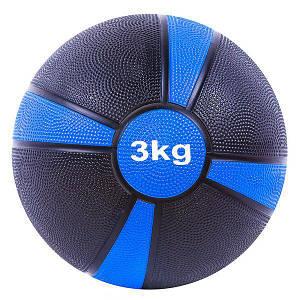 Мяч медицинский 3 кг медбол для тренировок фитнес-мяч для оздоровления