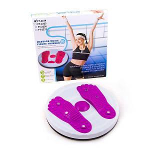 Диск здоров'я 27 см з масажем стоп