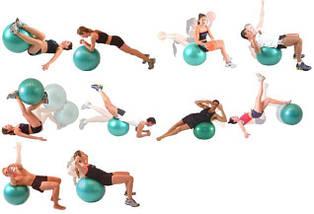 Мяч для фитнеса 55 см KingLion 600 гр гладкий для упражнений разные цвета, фото 3