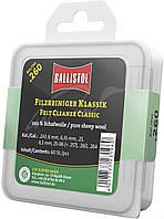 Патч для чистки Ballistol войлочный классический 6.5 мм 60шт/уп