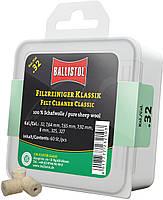 Патч для чистки Ballistol войлочный классический для кал. 8 мм. 60шт/уп