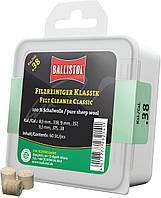 Патч для чистки Ballistol войлочный классический для кал. 9 мм. 60шт/уп