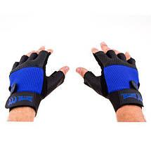 Перчатки для фитнеса Matsa Sareno мужские, фото 3