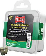 Патч для чистки Ballistol войлочный специальный для кал. 7 мм (.284). 60шт/уп