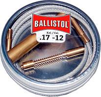 Протяжка Ballistol для оружия универсальная кал.17-12