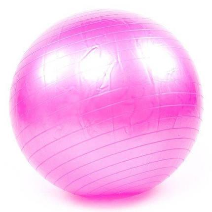 Мяч глянцевый фитнес 85 см для тренировки 1200 гр, фото 2