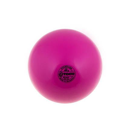 Мяч для художественной гимнастики TOGU 300 грам диаметр 16 см, фото 2