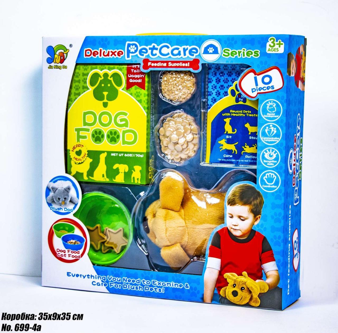 Детский игровой набор ветеринара, игрушка с аксессуарами
