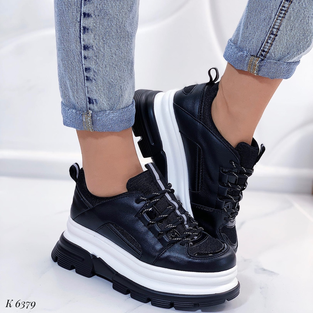 Черные кроссовки с большой подошвой