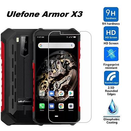 Защитное стекло Ulefone Armor X3 ОРИГИНАЛ, фото 2