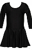 Купальник с юбкой для танца Х/Б.Арт ВM9655.Размеры:S-6XL(32-46)