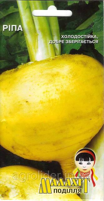 Семена Репа 2г Желтая (Малахiт Подiлля)