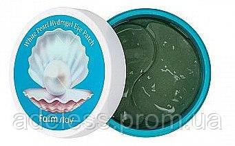 Гидрогелевые патчи с Экстрактом Жемчуга и Морскими водорослями Farm Stay White Pearl Hydrogel Eye Patch, 60 шт