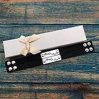Кожаные парные браслеты с индивидуальной гравировкой