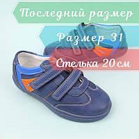 Демисезонные кроссовки для мальчика, детские ботинки тм Tom.m р.31