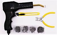 Горячий степлер, паяльник для пластика - ZT1