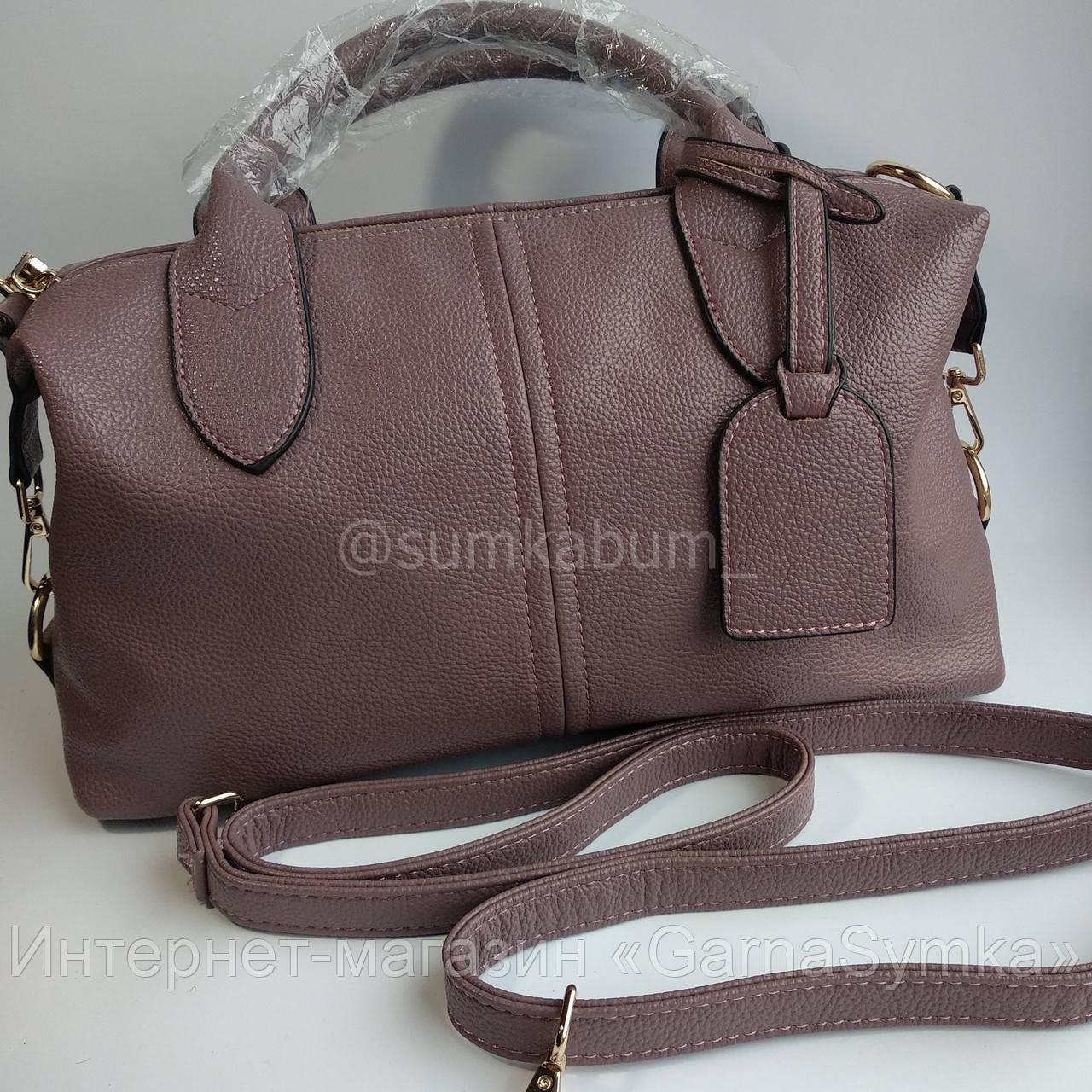 Мягкая и удобная кожаная сумочка отличного качества