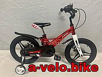 Велосипед детский Profi 16 LMG16233 Hunter
