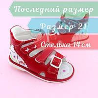 Босоножки ортопедические девочке Красные Том.м размер 21