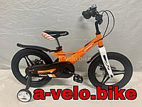 Велосипед детский Profi LMG16234 Hunter
