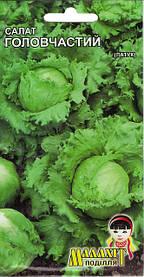 Семена Салат Головчатый 2г Зеленый (Малахiт Подiлля)