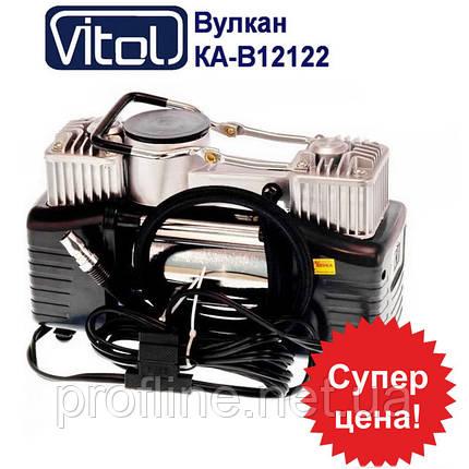 Компрессор автомобильный Вулкан  Vitol КА-В12122 с фонариком, фото 2