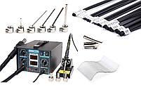 706 - 160 Л/МИН - аппарат для ремонта пластика 2в1 + 11 насадок, 600 грамм пластика, сетка