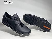 Мужские кроссовки Columbia натуральная кожа, 25 чр