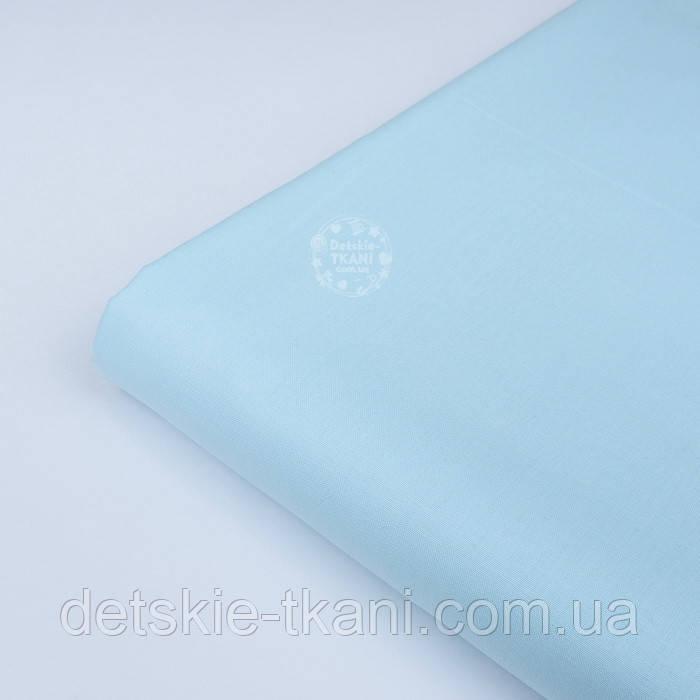 Лоскут ткани , цвет: светлая аква, №2134, размер 60*80