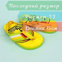 Вьетнамки на мальчика пляжная летняя обувь тм Super Gear р.23