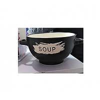 Бульонница Milika Black Stone Soup 650 мл M04100-7499