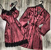 Вишневый шелковый комплект двойка халат и пеньюар с кружевом 090+077-1.