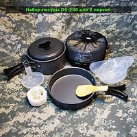 Набор посуды походный  2 персоны из анодированного алюминия