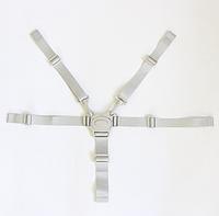 Ремни безопасности для коляски, стульчика для кормления Серый (05157)
