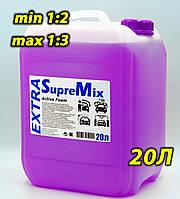 Активная пена для бесконтактной мойки SupreMix Extra 1:3 20л, фото 1
