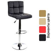 Барный стул Hoker MONZO регулируемый (барний стілець Хокер Монцо з регулюванням висоти)