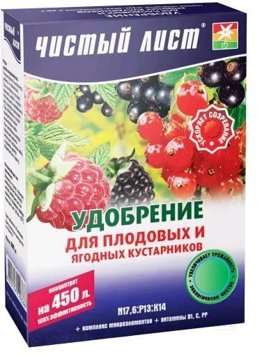 """Удобрение""""Чистый Лист"""" для плодовых и ягодных кустарников, 300 г"""