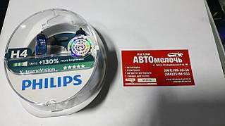 Лампа галогенна Philips X-treme VISION H4 12V 55/60W +130% к-т
