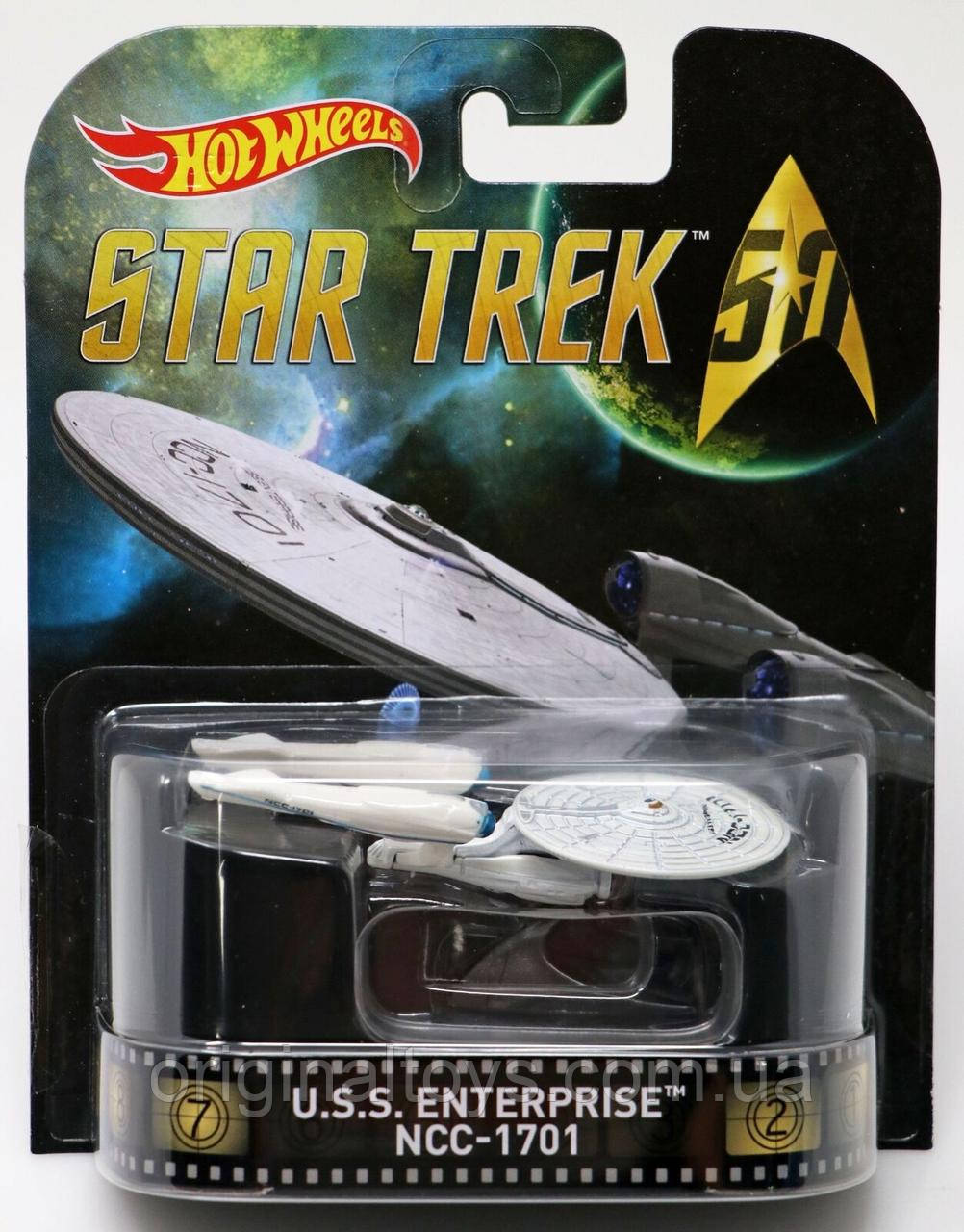 Коллекционная машинка Hot Wheels  Star Trek U.S.S. Enterprise NCC-1701