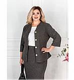 Строгий и милый костюм-двойка с жакетом и юбкой №784СБ-серый, фото 2