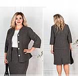 Строгий и милый костюм-двойка с жакетом и юбкой №784СБ-серый, фото 3
