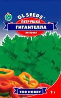 Семена петрушка Листовая Гигантелла 4 г.