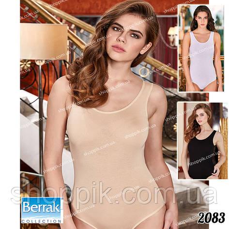 Комбидресс женский Berrak 2083 Турция S, M, L, XL Бежевый, фото 2