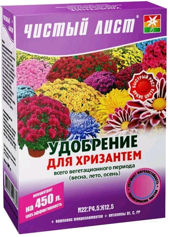 """Удобрение """"Чистый Лист"""" для хризантем, 300 г"""