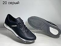 Мужские кроссовки Columbia натуральная кожа, 20 серый