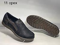 Мужские кроссовки туфли натуральная кожа, 11 орех