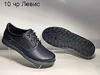 Мужские кроссовки туфли Levi's натуральная кожа, 10 чр Левис
