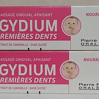 Pansoral Пансорал Elgydium - снимает симптомы роста зубов у малышей